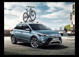 Hyundai i20 Active (2016 - .. ) stootlijsten C8271ADE00BL